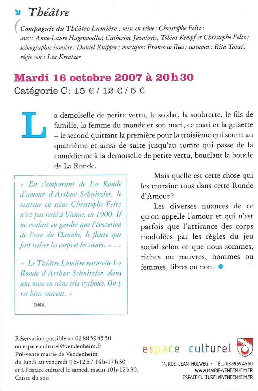 La-Ronde_2007- théâtre lumière
